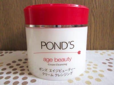 pondsab1